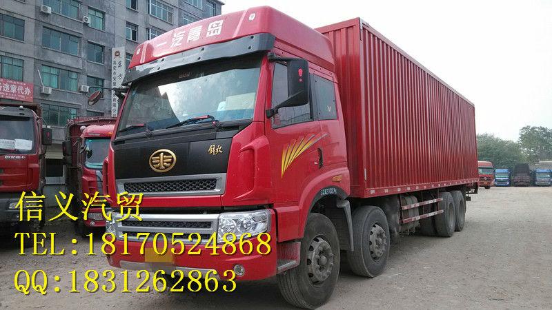 2012年5月青岛解放 新大威 载货车 重卡 290马力 前四后八