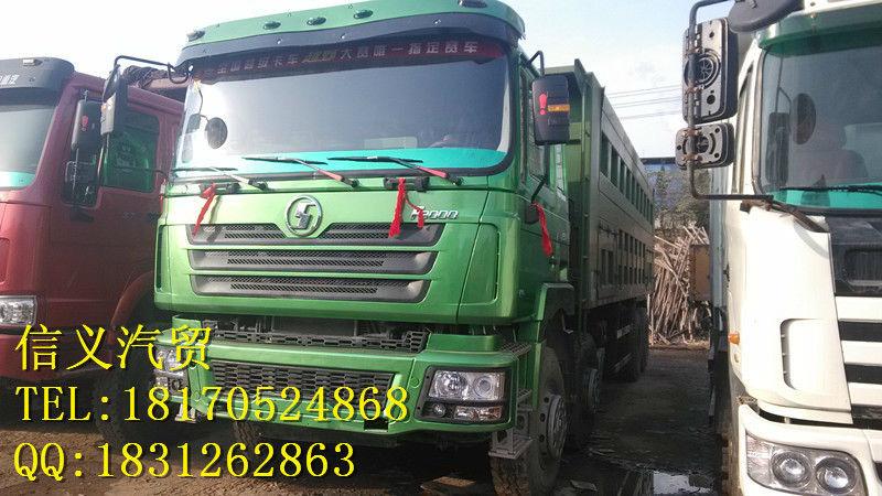 8万辽宁葫芦岛绥中 2010年12月现代 ix35  15.