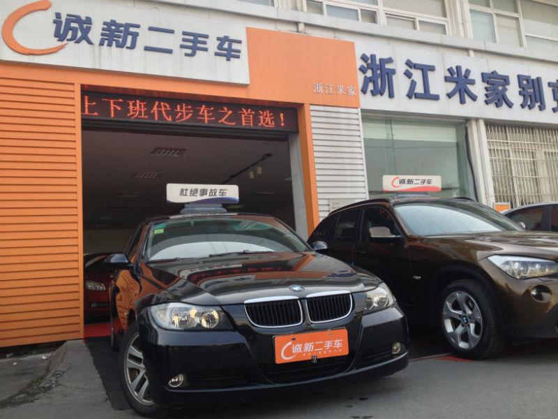 二手宝马 宝马3系 320li 手动型图片 浙江杭州江干区二手车