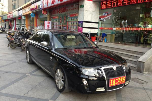 上海荣威汽车厂地址图片