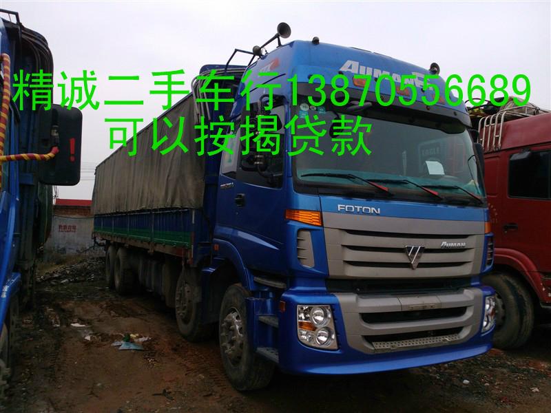欧曼前四后八载货车 平板车 解放 重汽 陕汽 东风 柳汽图片 江西宜春高清图片