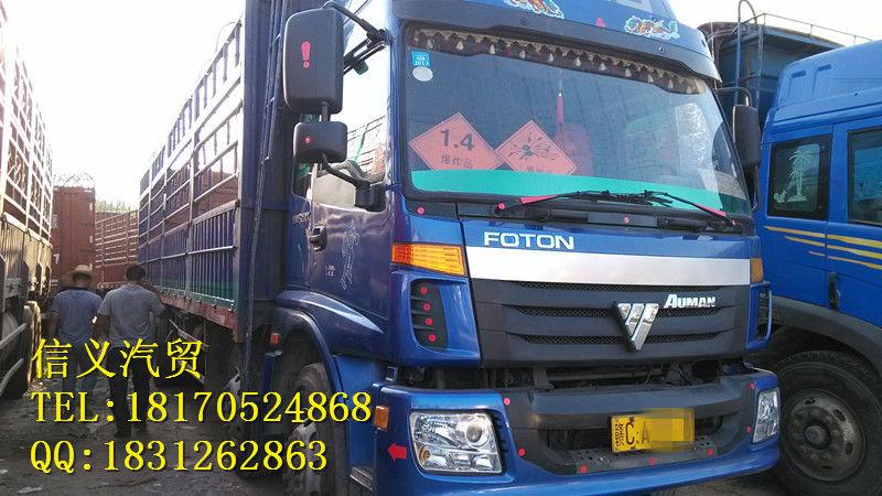 福田 欧曼 载货车 ETX 6系 8 4 前四后八 带危货图片 江西宜春高安二高清图片
