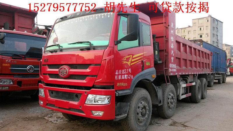 【宜春】2013年10月 一汽解放汉威前四后八自卸车 红色 手动挡