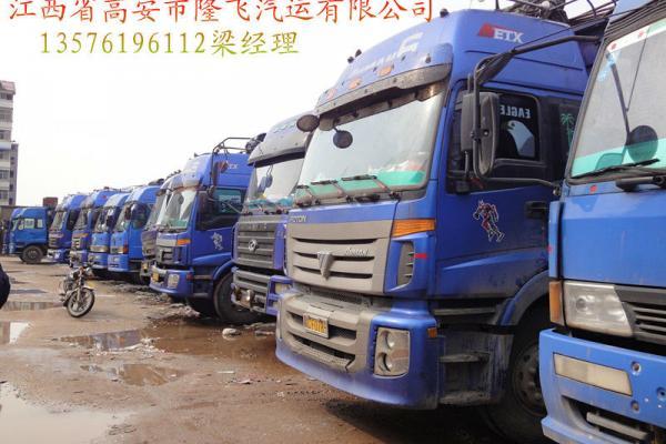 1年9月 二手解放俊威前四后四7.6米厢式货车 价格7.6万元图片
