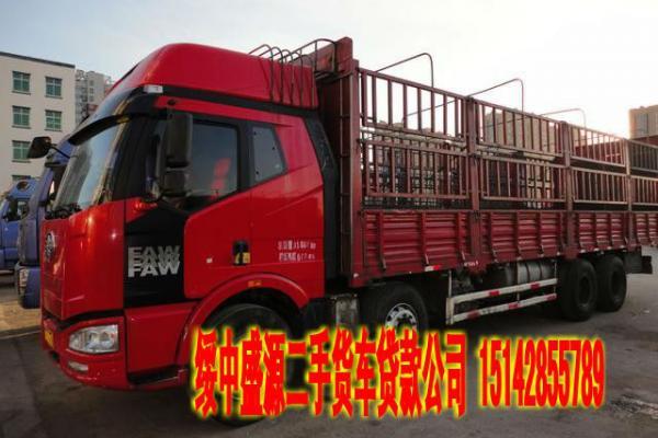 【葫芦岛】2012年5月 绥中二手货车 17万