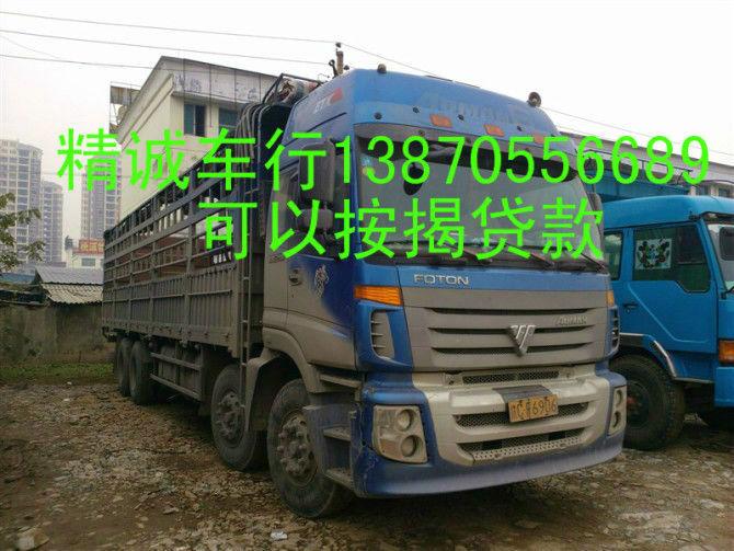 欧曼前四后八载货车 平板车 解放 重汽 陕汽 东风图片 江西宜春高安二高清图片