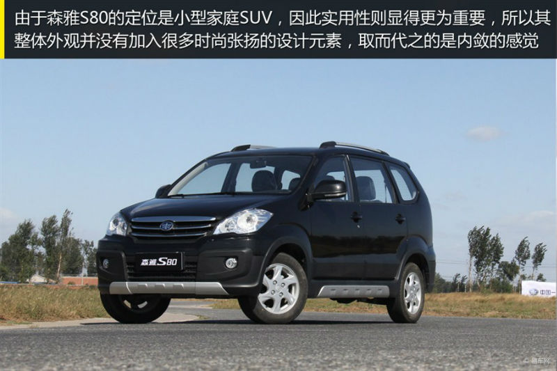 【杭州】2013年8月 一汽 森雅s80 1.5 两驱舒适型7座 白色 自动档图片