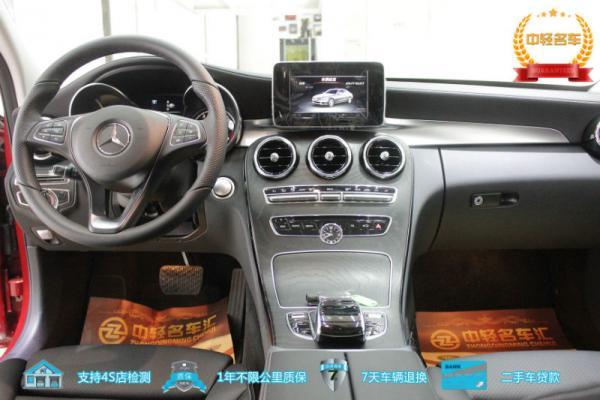 [上海] 未上牌 奔驰 c级 2015款 c200l 运动版