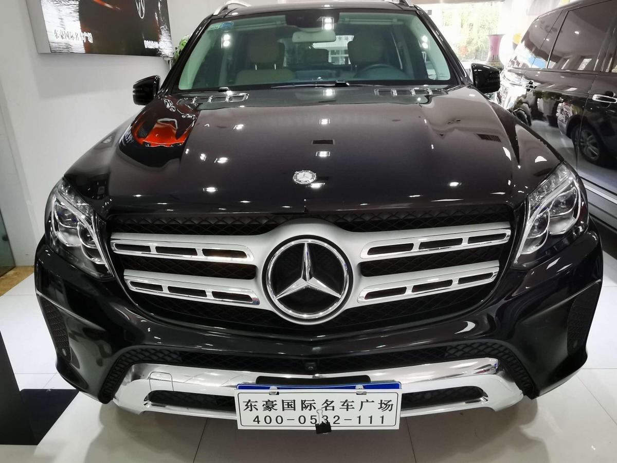 青岛二手奔驰奔驰GLS2018款GLS4504MATIC3.0T美规版手自一体报价79.8万