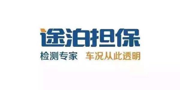 【泉州二手车】2014年4月_二手奔驰 E级 2014款 奔驰E级 E 260 L 运动型_价格34.2万元_华夏二手车网