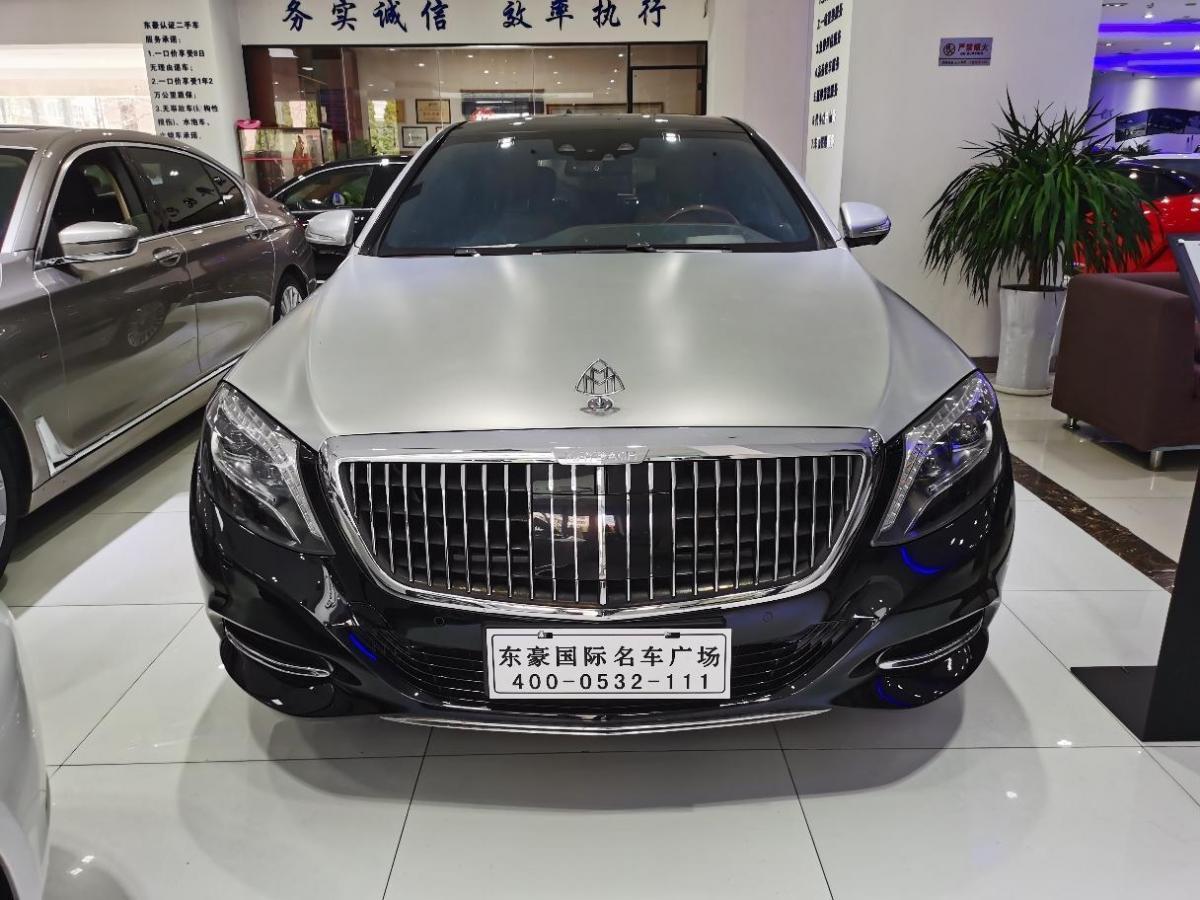 青岛二手奔驰迈巴赫S级2017款S4004MATIC手自一体报价99.8万