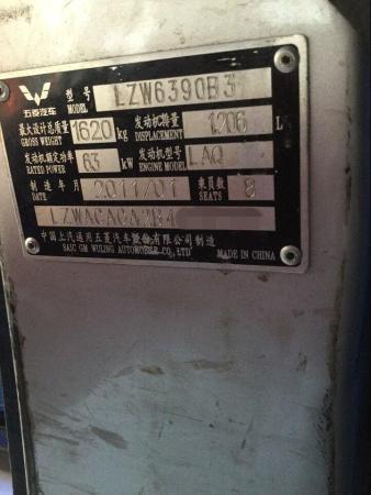 新五菱之光6390qf收音机接线图