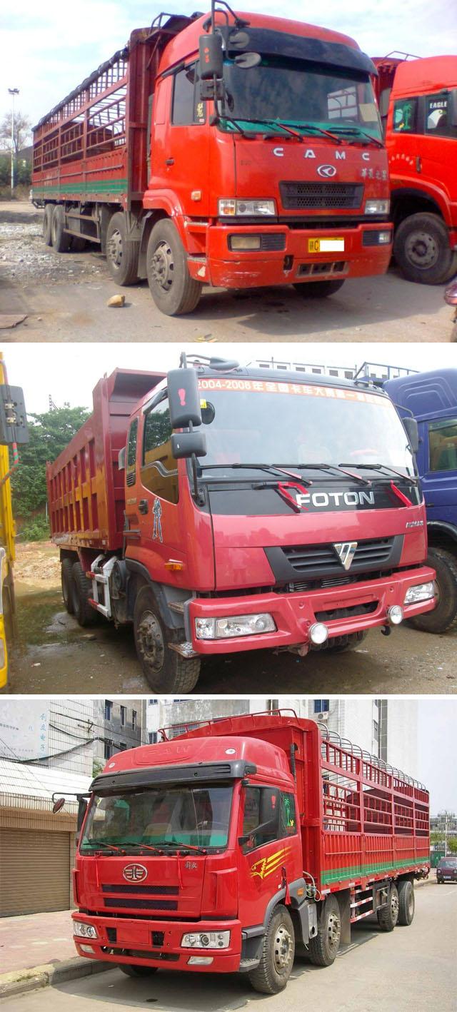 江西恒隆二手货车交易公司高清图片