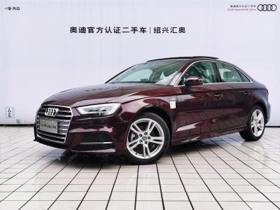 2020年6月 奥迪 奥迪A3 Limousine 35 TFSI 时尚型图片