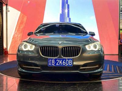 2011年6月 宝马 宝马5系GT(进口) 535i 豪华型图片