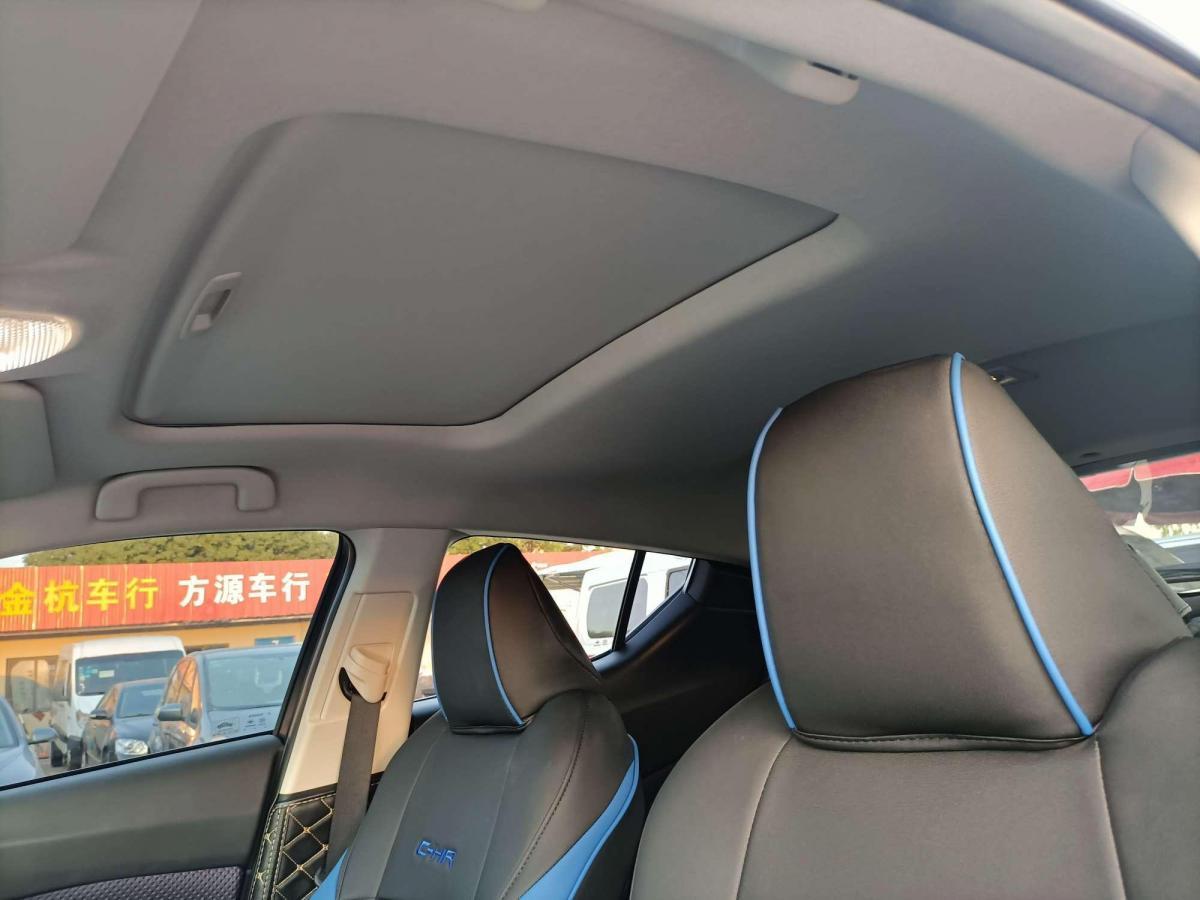 丰田 C-HR  2020款 2.0L 领先版图片