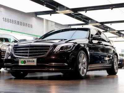 奔驰 奔驰S级  2018款 S 450 L