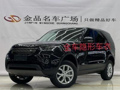路虎 发现  2020款 3.0 V6 SE