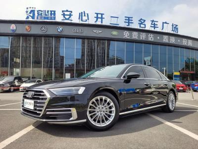 2020年4月 奥迪 奥迪A8(进口) Plus A8L 50 TFSI quattro 舒适型图片