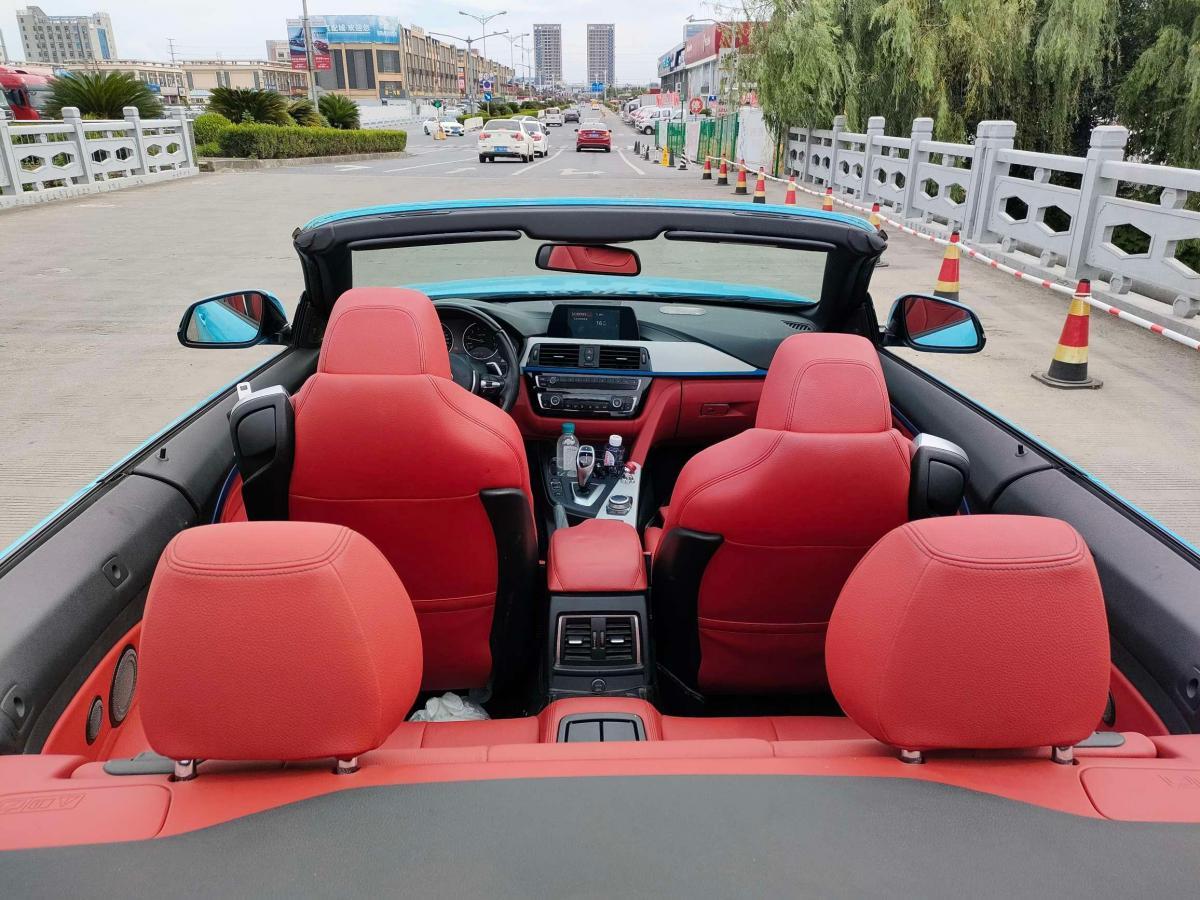 宝马 宝马4系  2017款 425i 敞篷M运动套装图片