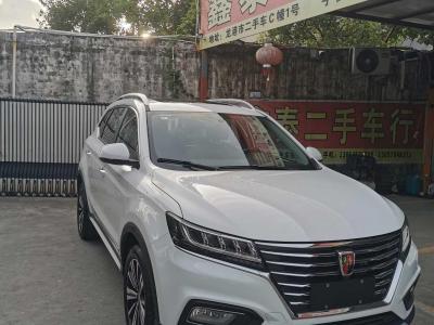 荣威 RX5  2019款 30T 两驱自动Ali智联网铂金版