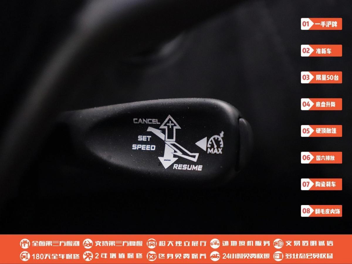 迈凯伦 600LT  2019款  3.8T Spider图片