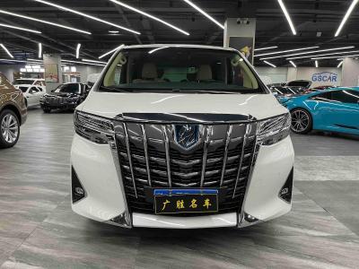 2020年1月 丰田 埃尔法(进口) 双擎 2.5L 尊贵版图片