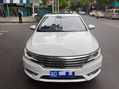 2019年1月 荣威 i6 20T 自动旗舰版图片