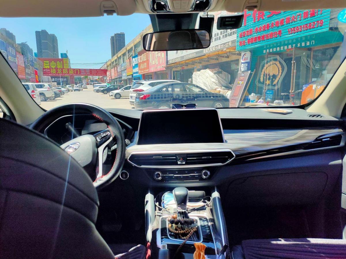 上汽大通 D90  2017款 2.0T 自动两驱 水星图片