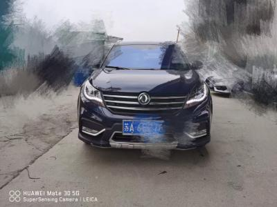 2017年1月 东风风光 580 改款 1.5T CVT豪华型图片