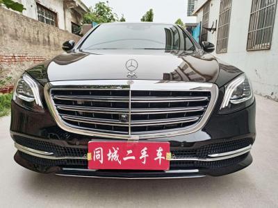 奔驰 奔驰S级  2020款 S 350 L 商务型 臻藏版