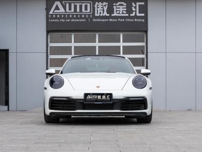 2020年6月 保时捷 911 Carrera 3.0T图片