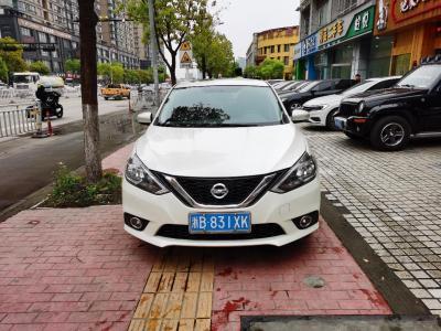 日产 轩逸  2016款 1.6XL CVT豪华版
