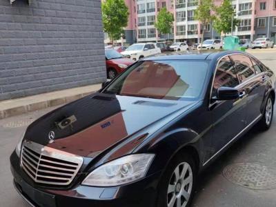 奔馳 奔馳S級  2006款 S 350圖片