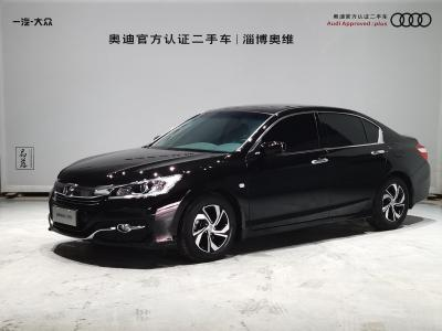 本田 雅阁  2016款 2.0L 舒适版图片