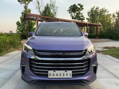 2019年4月 上汽大通 G50  1.3T 手动精英版图片