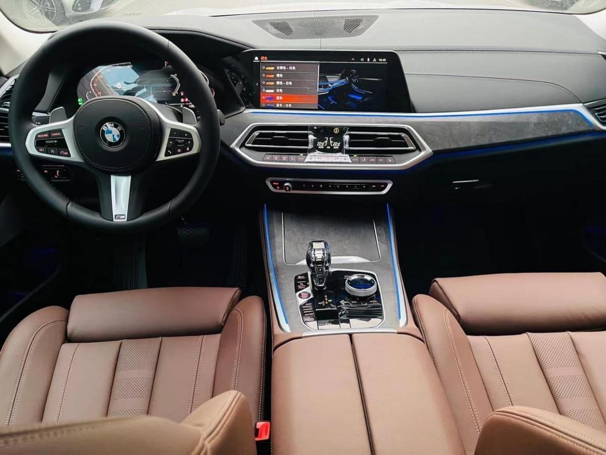 宝马 宝马X5  2021款 xDrive30i M运动套装图片