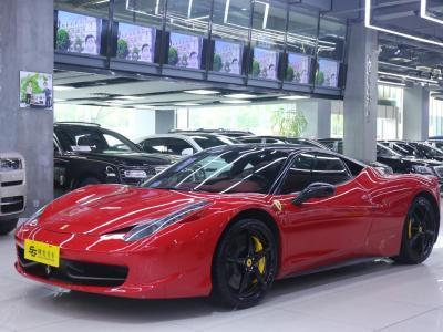 2012年6月 法拉利 458 4.5L Italia图片
