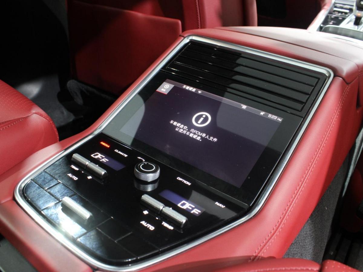保时捷 Panamera新能源 2020款 Panamera 4 E-Hybrid 2.9T图片