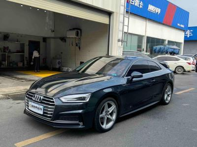 奥迪 奥迪A5(进口) Coupe 40 TFSI 时尚型图片