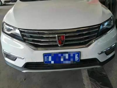 荣威 RX5  2018款 20T 两驱手动旗舰版