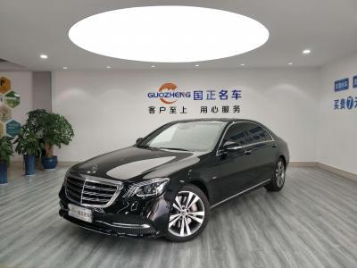 奔馳 奔馳S級  2020款 S 350 L 尊享型 臻藏版圖片