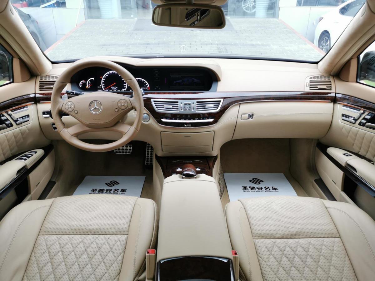 奔驰 奔驰S级AMG  2010款 AMG S 65图片