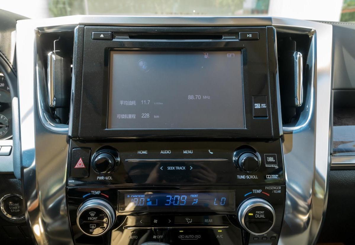 丰田 埃尔法  2018款 3.5L 尊贵版图片