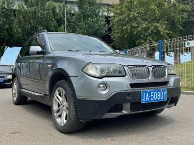寶馬 寶馬X3  2006款 3.0i