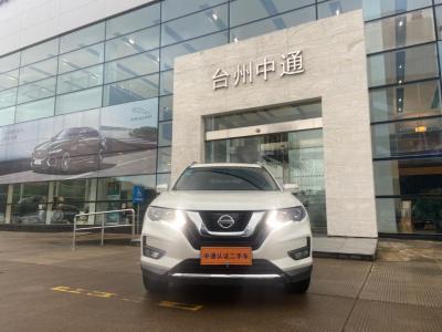 2019年6月 日產 奇駿 2.5L CVT智聯豪華版 4WD圖片