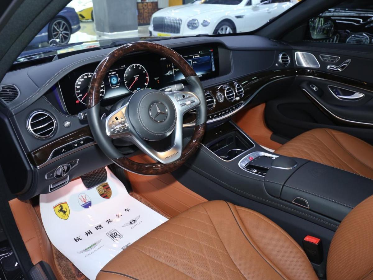 奔驰 迈巴赫S级  2020款 S 450 4MATIC 典藏版图片