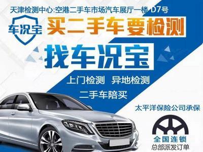 2021年1月 豐田 威馳 1.5L CVT舒行版圖片