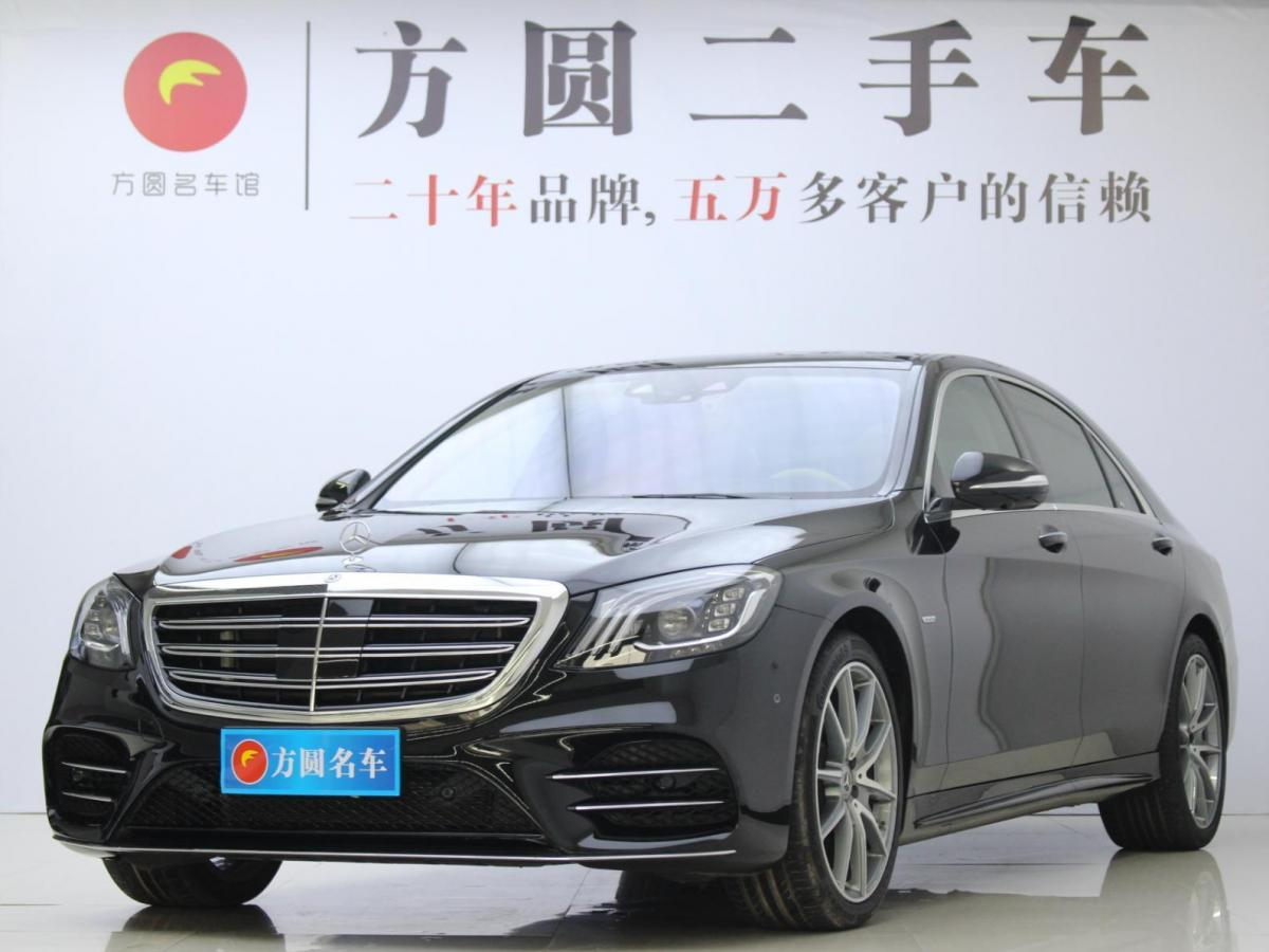 奔驰 奔驰S级  2020款 S 450 L 4MATIC 臻藏版图片