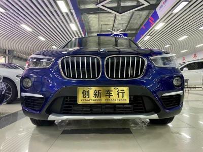 2019年9月 宝马 宝马X1 sDrive18Li 尊享型图片